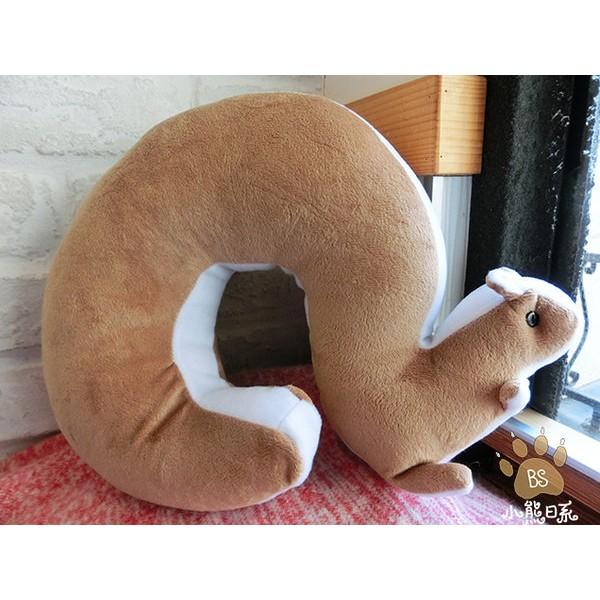 小熊日系松鼠尾巴旅行優眠頸枕U 型枕頭枕頭抱枕午安枕午睡枕靠枕靠墊咖啡色