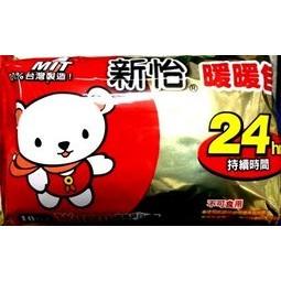 小倩小舖貼式小熊暖暖包12 小時持續發熱10 入  熱度不輸小白兔暖暖包
