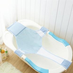 KB 十字洗澡網安全沐浴網嬰兒浴盆網寶寶洗澡盆兒童澡盆架