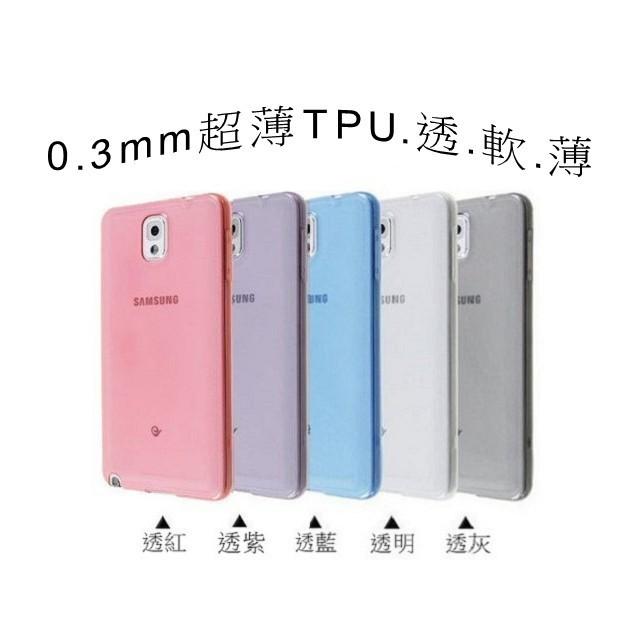 ~0 3mm 軟TPU ~三星Samsung Galaxy Note4 N9100 N91