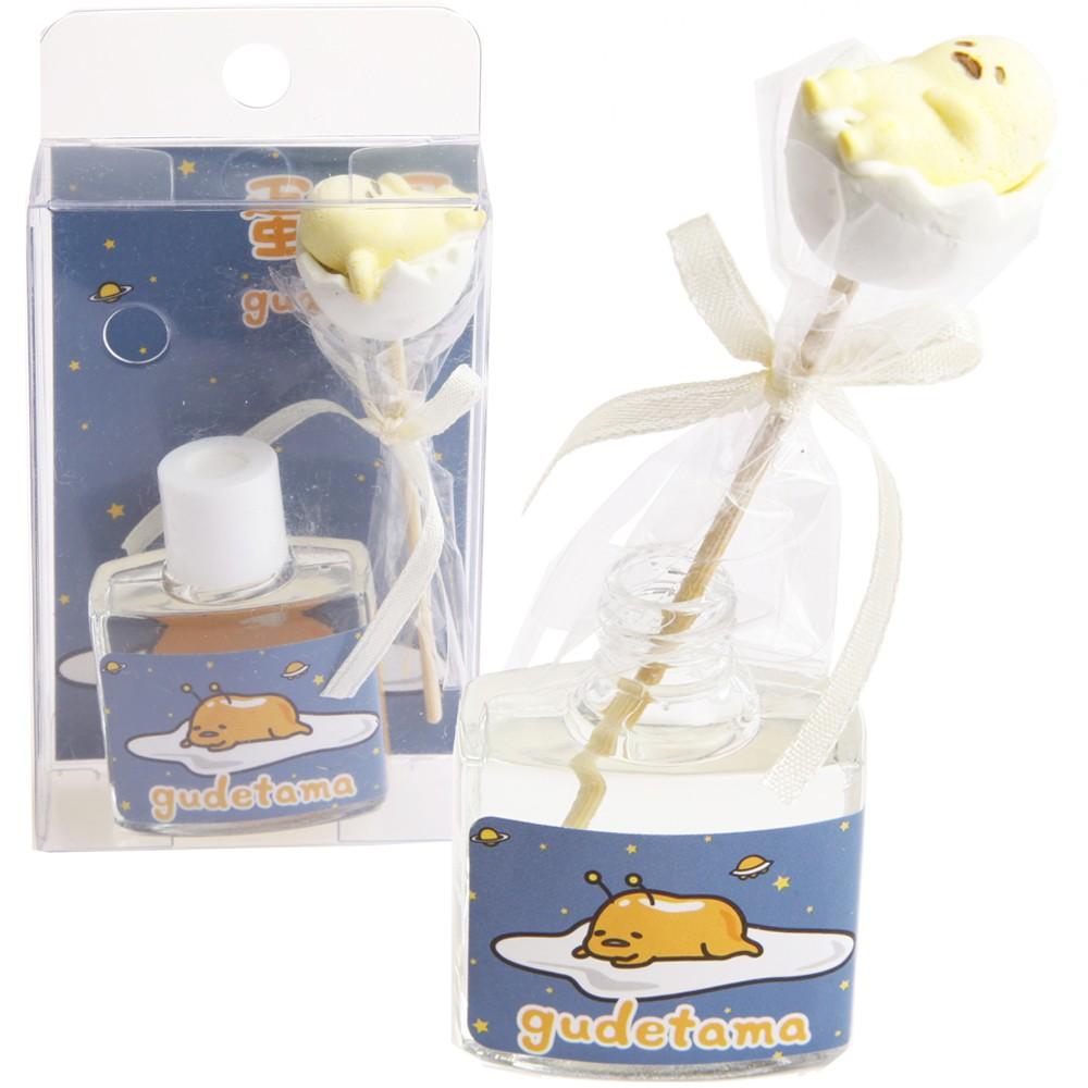 蛋黃哥香水薰香組8ml 三麗鷗 紓壓香氛劑擴香瓶香水瓶雪松香