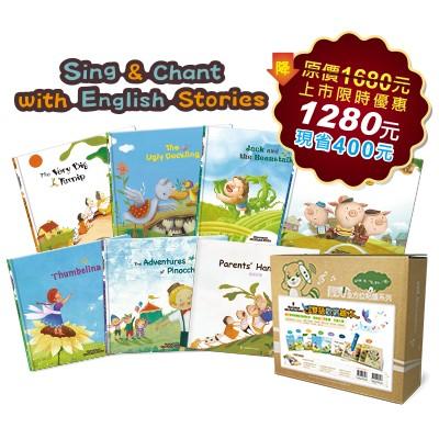 雙語點讀歡唱繪本套書6冊 雙語點讀童話繪本智點