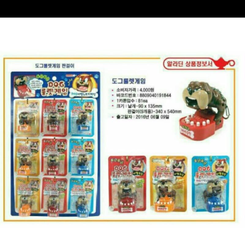 韓國剛上市的惡犬玩具鑰匙圈全台首Po 被狗咬代價:120 元個(不挑色)真心 3 一組3