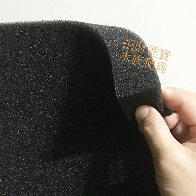 生化棉重複清洗過濾棉器底部系統缸角蛙墊材池濾材硝化菌魚池水族箱