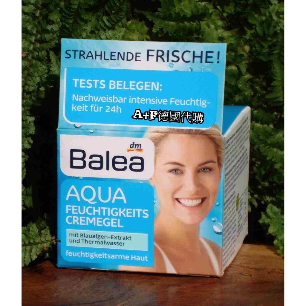 A F 德國 Balea AQUA 藍藻溫泉水精華面霜