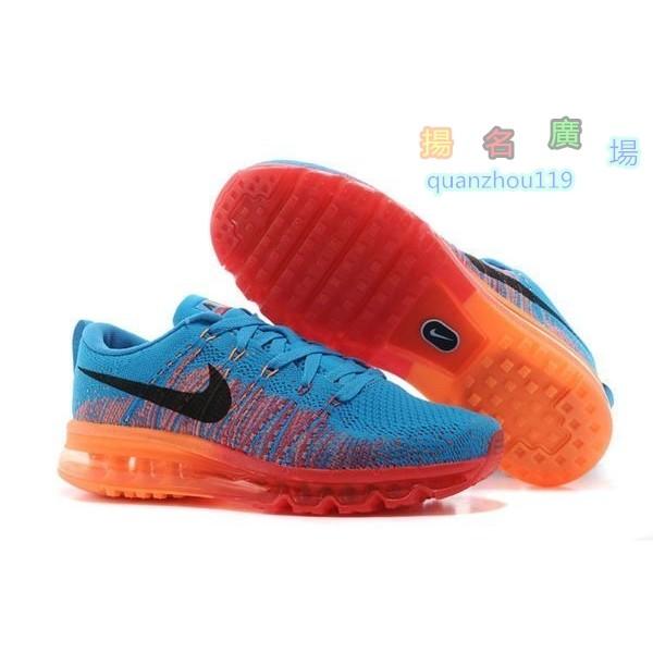 NIKE FLUKNIT AIR MAX 飛線編織全氣墊彩虹漸層藍橘紅彩色慢跑鞋