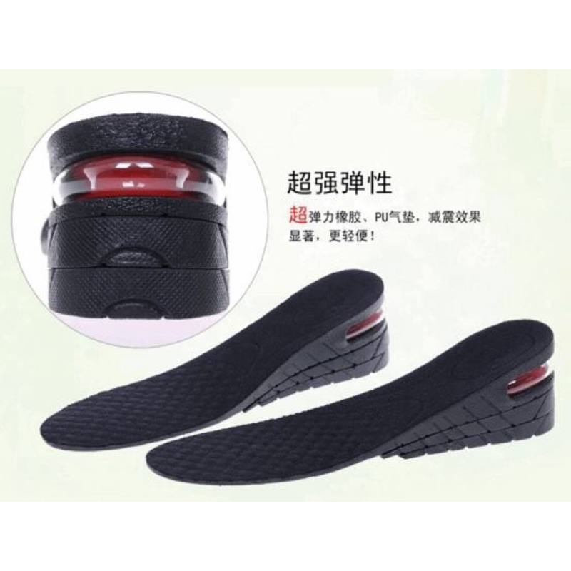 韓國空運韓國 內增高增高墊增高鞋墊三層氣墊全墊顯高瘦女男鞋材鞋墊內增可拆6cm