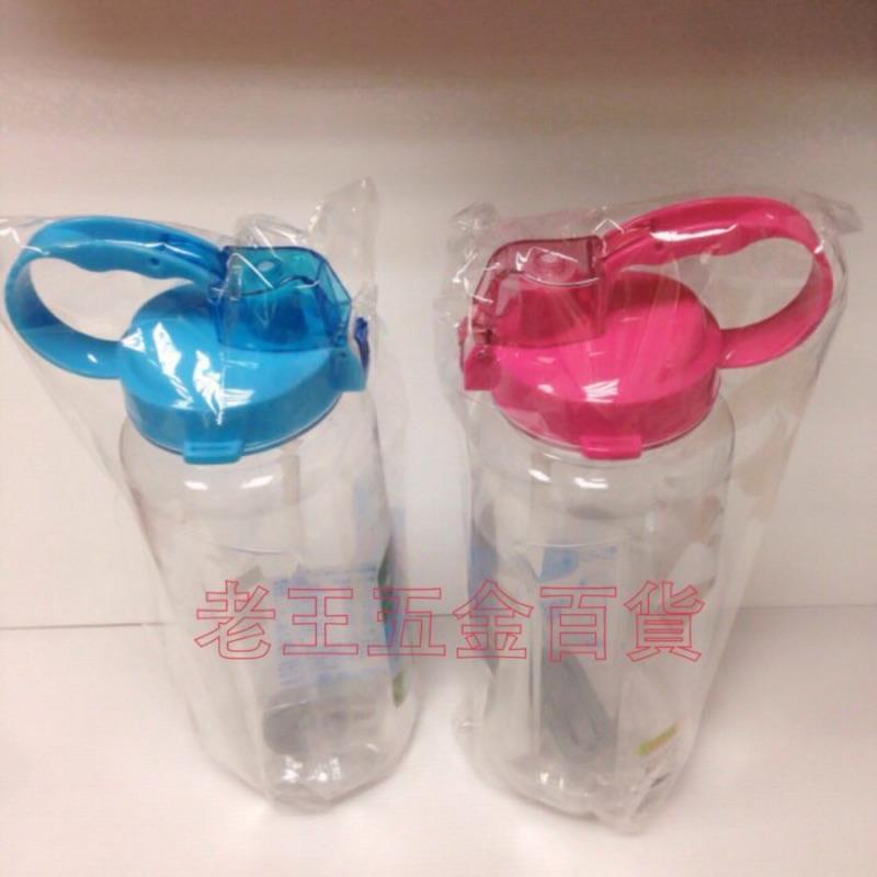 老王 寶石牌北海彈蓋可提式水壺1 6L 附背袋水瓶Y 742 三光牌