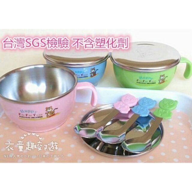 ~衣童趣郊遊~ 製嘟酷熊304 雙層隔熱不鏽鋼碗附蓋子湯匙保溫碗手把隔熱碗兒童餐具