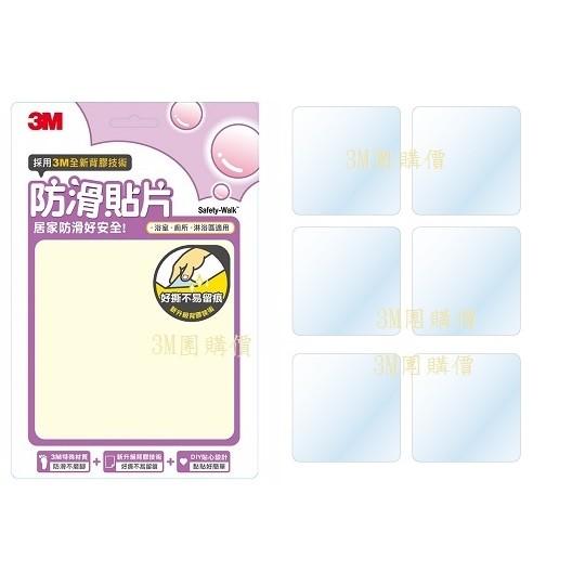 ~3M 價~3M 防滑貼片透明款整組 區整卡不零售