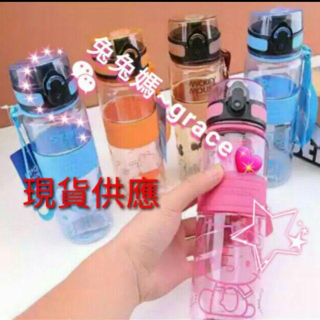 兒童食品級太空杯防漏杯鎖扣直飲水壺、吸管水壺n 款式