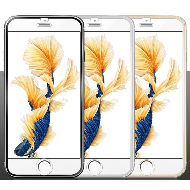 小邊系列蘋果iphone6 6s 7 7plus 4 7 5 5 滿版螢幕鋼化玻璃保護貼