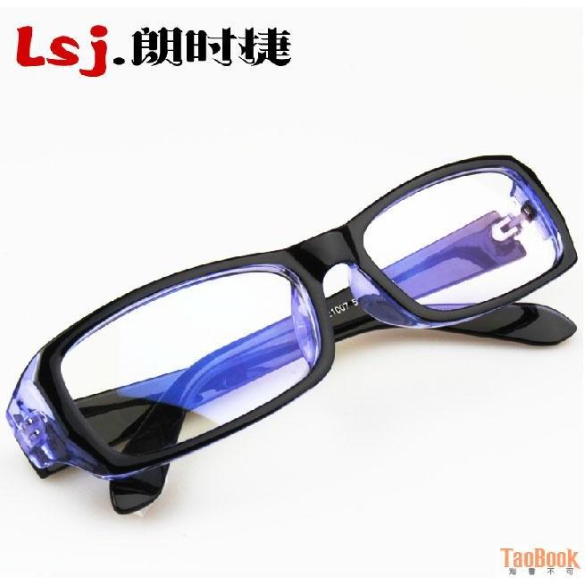 抗疲勞電腦防輻射眼鏡電腦鏡男女款護目鏡遊戲平光眼睛防藍光正品