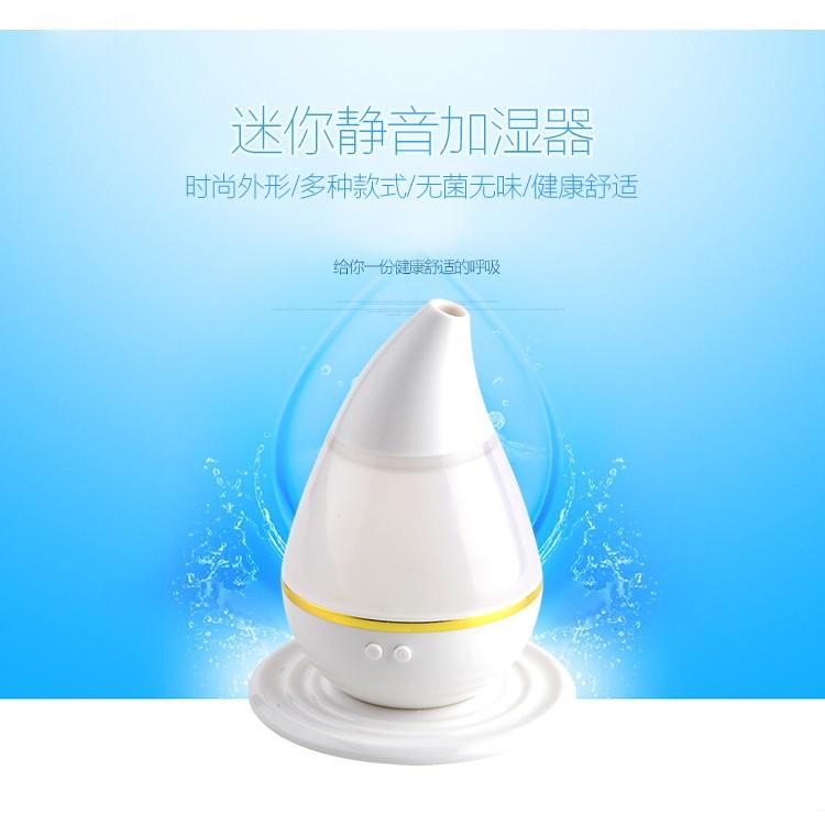 水氧機迷你靜音霧化加濕器家用USB 淨化辦公室小加濕器空調