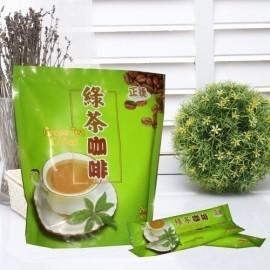 綠茶咖啡也是抹茶咖啡,讓您一次擁有兩種享受~