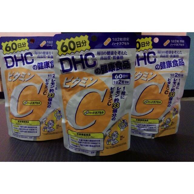 ~ 不必等~DHC 維他命C 60 日分天份 DHC B 群公鐵膠原蛋白