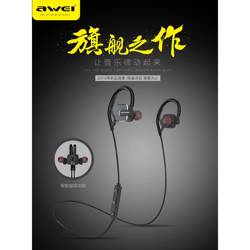 ~WTF ~Awei A630BL 藍牙4 0 後掛式 跑步 IPX4 防水耳機藍芽耳機迷