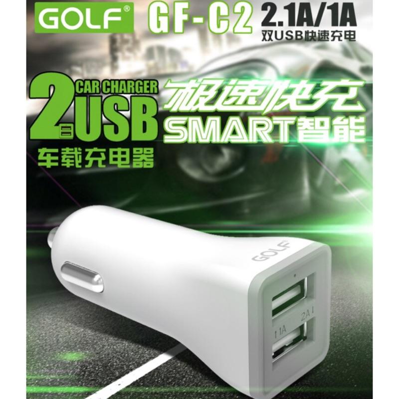 GOLF GF C2 雙USB 2 1A 1A 車充頭子彈頭車載充 車充車用轉換器點煙器轉
