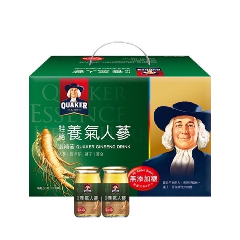 桂格 養氣人蔘 (有糖/無糖) 19入手提禮盒