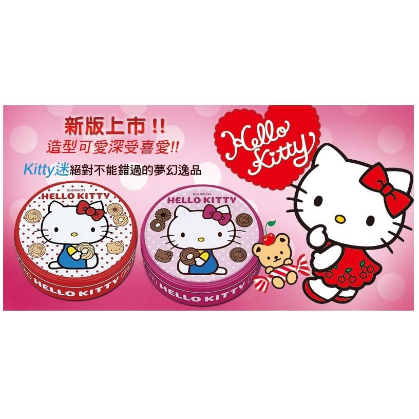 北 Hello Kitty 338 4g 附提袋奶油巧克力