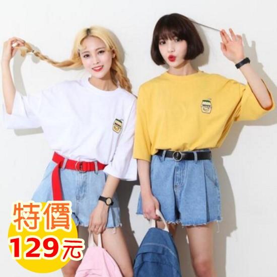 DU MI 韓系俏皮香蕉牛奶刺繡圓領短袖上衣