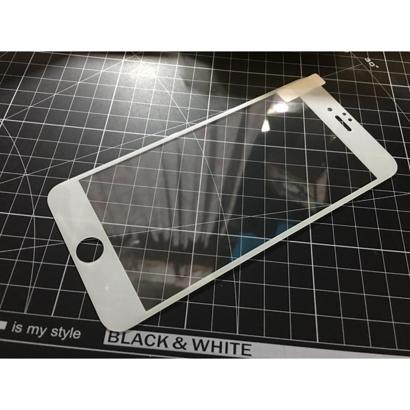 iPhone7 7 plus 滿版鋼化玻璃貼全屏抗藍光