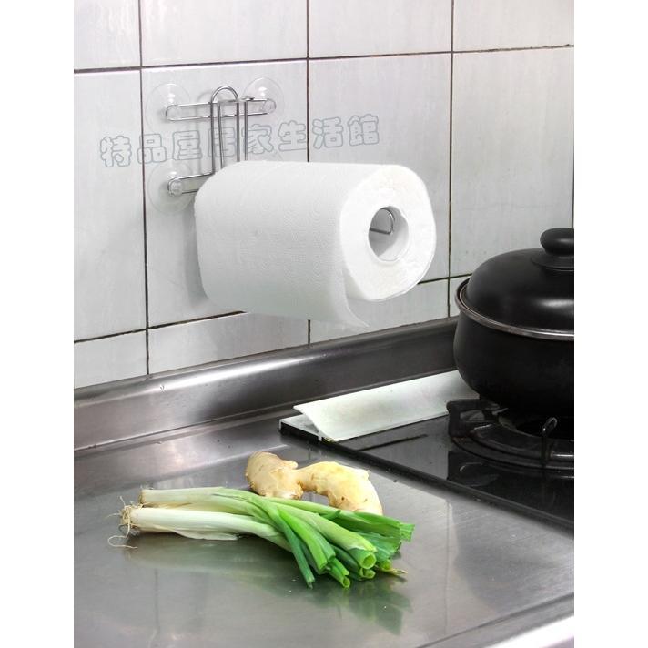 ~特品屋~ 製不鏽鋼捲筒紙巾架附吸盤廚房紙巾架餐巾紙架抽取紙巾架廚房捲紙架