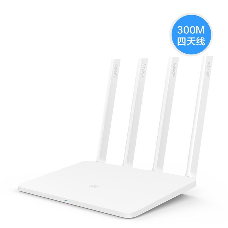 ~全網最 ~小米路由器3c 智能無線wifi 高速穿牆家用四天線穩定路由