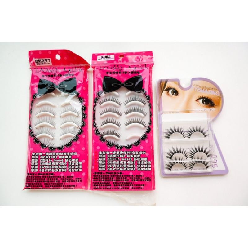 大 小森純魅惑深邃NO 005 Eyemazing 假睫毛買就送兩盒睫毛、睫毛夾、睫毛輔助