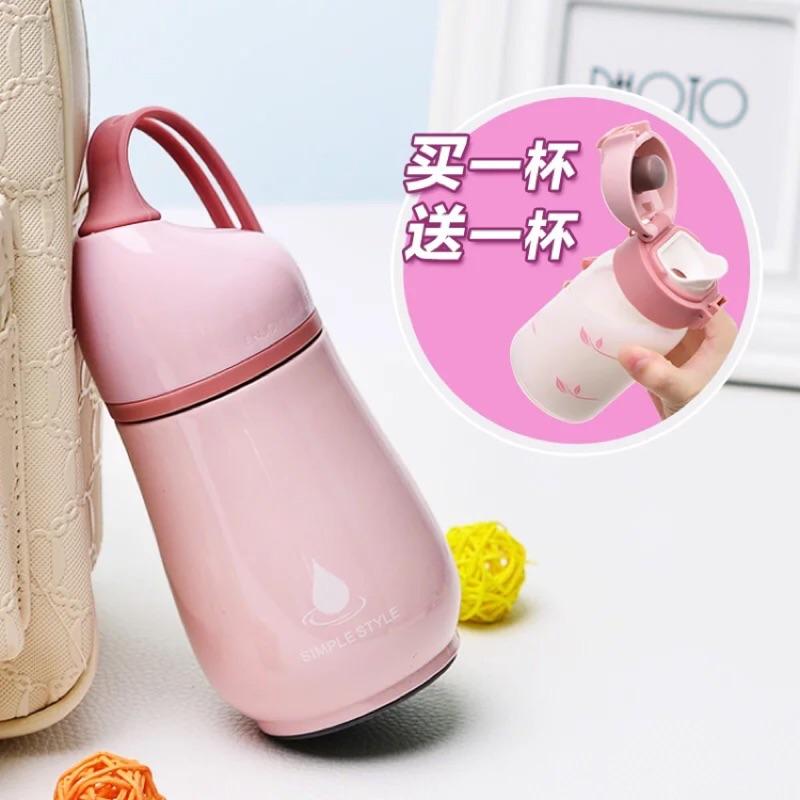 [買一送一]粉色密封保溫杯,送玻璃杯!