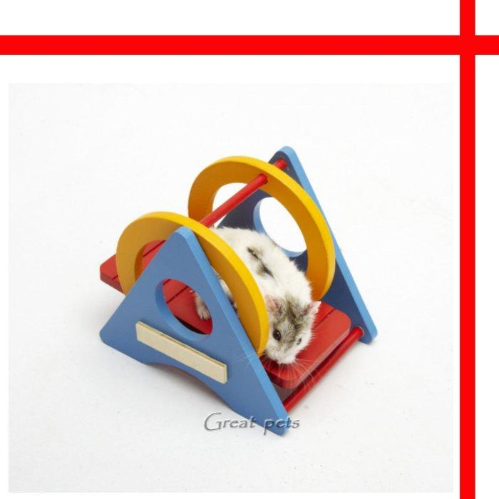 【格瑞特寵物】CARNO 卡諾《倉鼠遊戲彩虹鞦韆》 倉鼠楓葉鼠銀狐蜜袋鼯小動物【可超取】