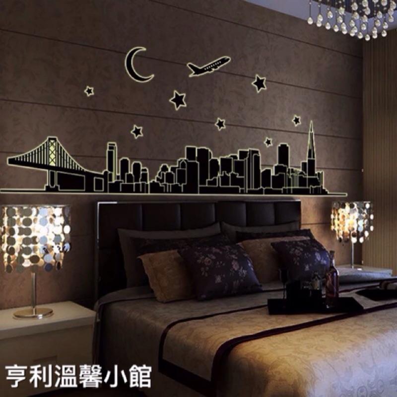 夜光壁貼壁貼星空鐵塔牆貼紙臥室客廳書房教室裝飾壁紙壁貼壁畫貼