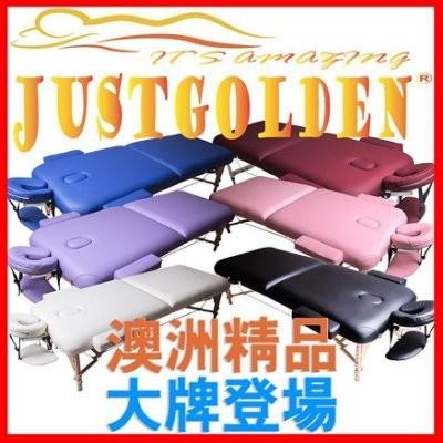 升等款 型高密度5CM 行動櫸木摺折疊按摩床原始點推拿床美容床美睫床整脊床刺青床澳洲 JU