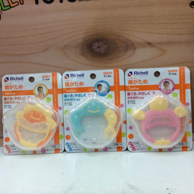 Richell 固齒器橘黃色一般型水藍色有聲音(盒裝)粉紅色手指形狀(盒)