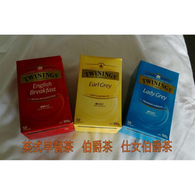 英國唐寧Twinings 英式早餐茶皇家伯爵茶仕女伯爵三種口味50 包入盒100g 非25