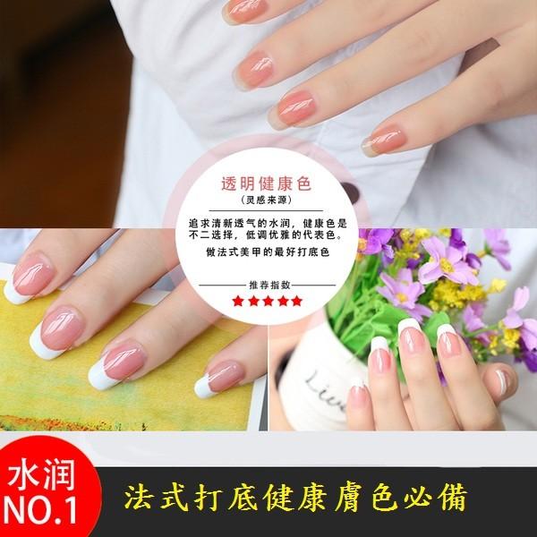 戈雅甲油膠美甲可卸光療裸色肉色蔻丹芭比膠健康果凍紅色法式底色法式指甲
