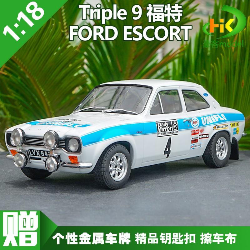 1:18 Triple9 福特賽車 FORD ESCORT MK1 ROAD CAR 合金汽車模型