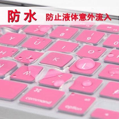 ⚡ⅾ鍵盤貼紙聯想14英寸G480(20149 20156) G480A筆記本外殼膜鍵盤貼膜電腦配件防塵保護墊 TPU