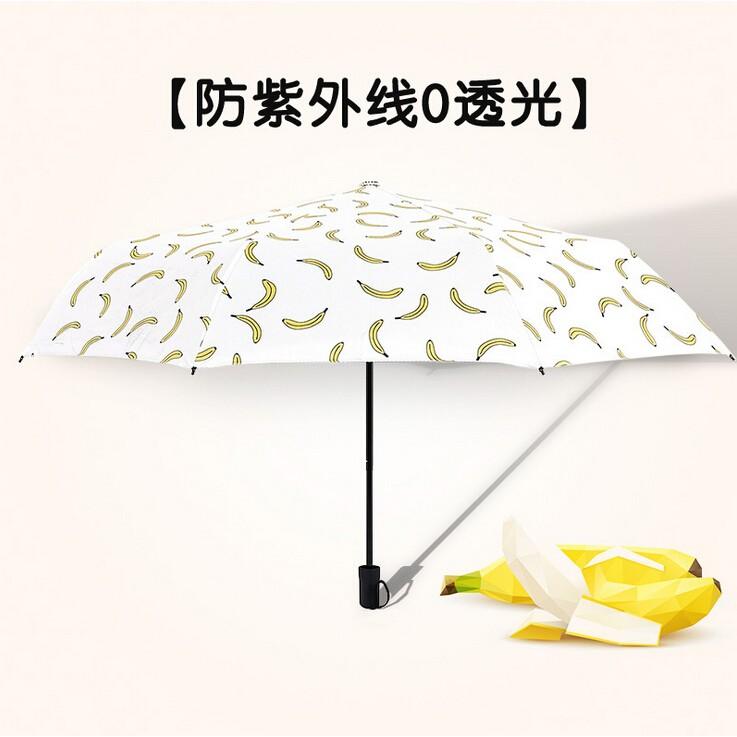 全自動黑膠傘折疊卡香蕉黑膠太陽傘防紫外線阿波羅 傘三折傘晴雨傘GGYYS18