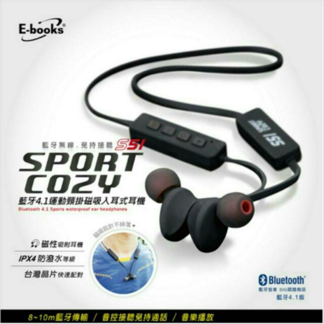 E books S51 藍牙4 1 頸掛磁吸入耳式耳機