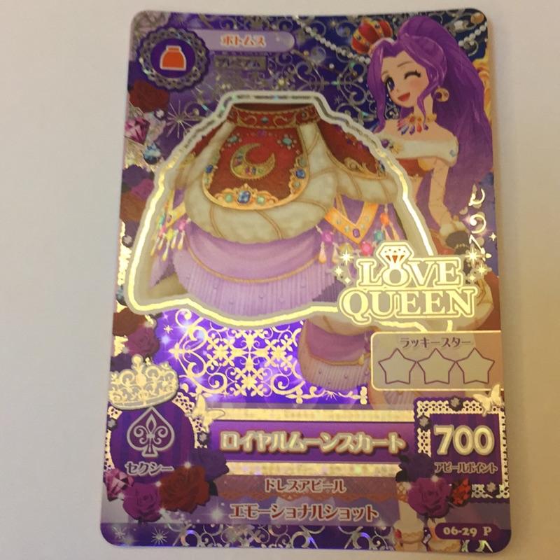 Aikatsu 偶像學園偶像活動台版卡片第一季第6 彈神崎美月皇族彎月蓬裙06 29p