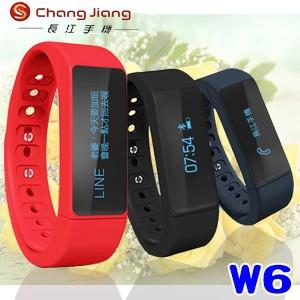 長江W6 支援LINE FB 繁中顯示觸控智慧手環來電震動 手環藍牙手錶智慧手錶