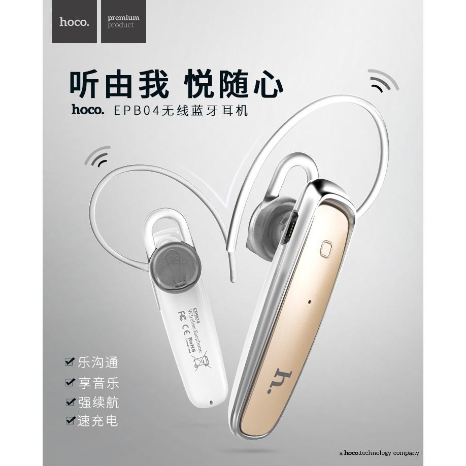 浩酷藍牙耳機商務耳塞掛耳式 款迷你無線耳麥EPB04