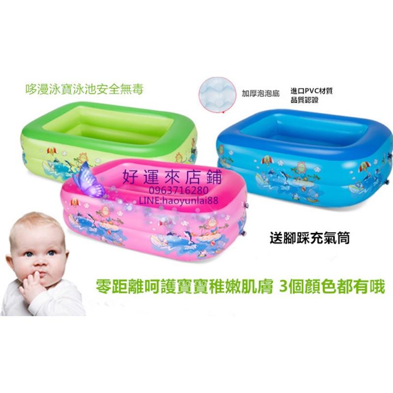 好運來you 16888 店充氣游泳池兒童加厚方形家用泳池寶寶嬰兒游泳設備洗澡浴盆