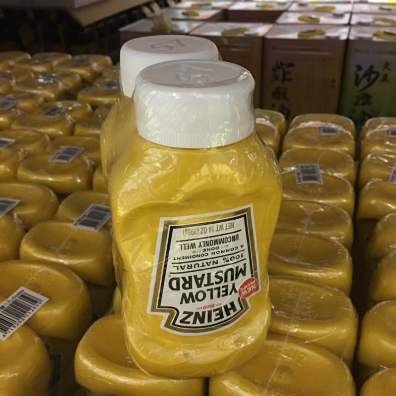 亨氏黃芥末醬396 公克x2 瓶Heinz Costco 好市多 熱狗堡黃芥末醬熱狗醬料1