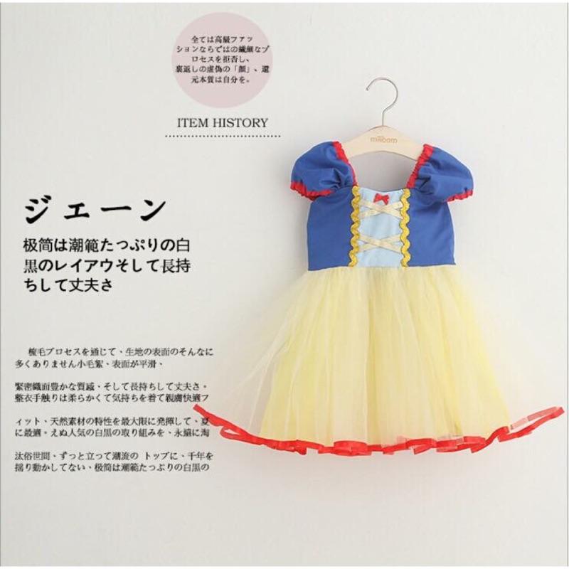 白雪公主超可愛蓬蓬裙洋裝 爆好