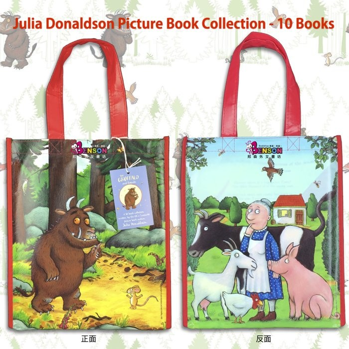 邦森外文書New Julia Donaldson Collection 怪獸古肥玀作者茱莉