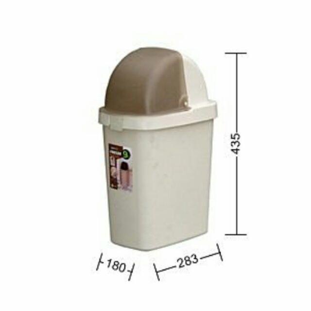 C6010 中福星垃圾桶9L