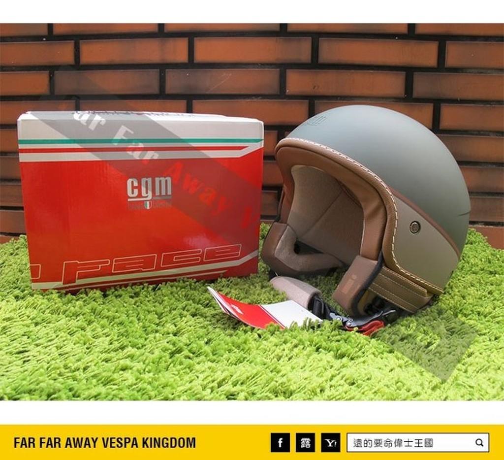 遠的要命偉士王國Vespa CGM 安全帽Jet 4 3 半罩式義大利廠牌消光系LX GT