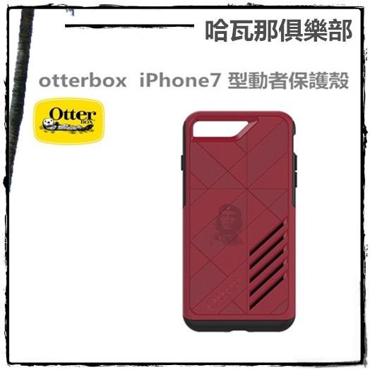 Otterbox iPhone7 plus 型動者系列保護殼